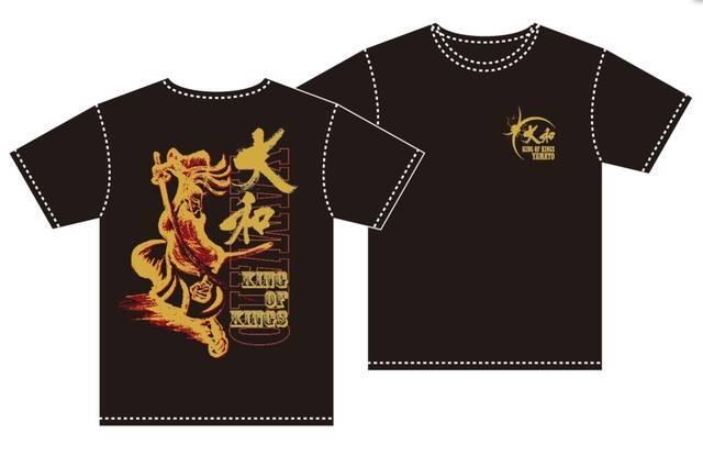 大和Tシャツ注文受付 7/15(木)まで